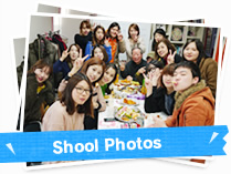 Schoo Photos