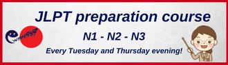 JLPT preparation course