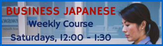 business course banner