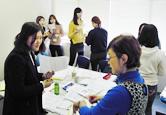 商用日文・實習課程