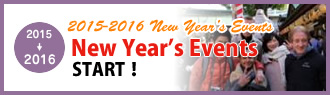 new year`s events 2015-2016