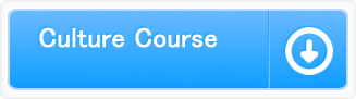 stanndard course